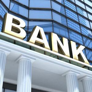 Банки Максатихи