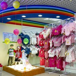 Детские магазины Максатихи