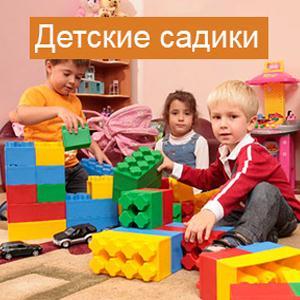 Детские сады Максатихи