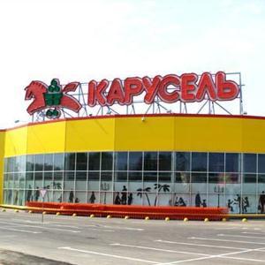 Гипермаркеты Максатихи