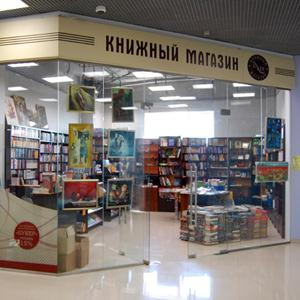 Книжные магазины Максатихи