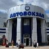 Автовокзалы в Максатихе
