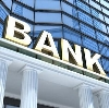 Банки в Максатихе