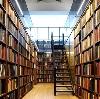 Библиотеки в Максатихе