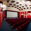 Кинотеатры в Максатихе