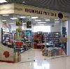 Книжные магазины в Максатихе