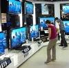 Магазины электроники в Максатихе