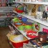 Магазины хозтоваров в Максатихе