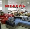 Магазины мебели в Максатихе