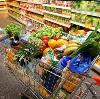 Магазины продуктов в Максатихе