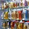 Парфюмерные магазины в Максатихе