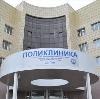 Поликлиники в Максатихе