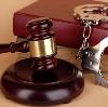 Суды в Максатихе